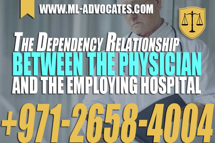 Dependency Relationship between the Physician and the Hospital